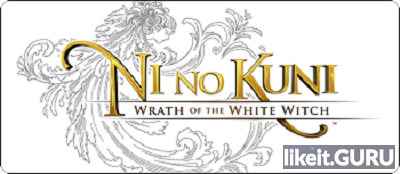 ✔️ Download Ni no Kuni: Wrath Of The White Witch Full Game Torrent | Latest version [2020] RPG