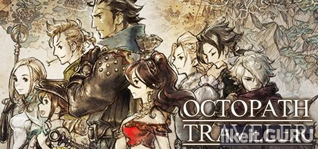 ❌ Download Octopath Traveler Full Game Torrent | Latest version [2020] RPG