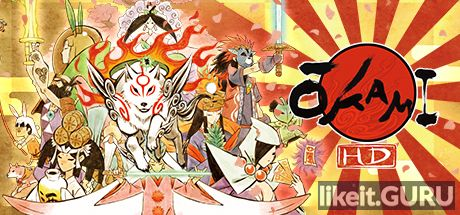 ✅ Download OKAMI HD Full Game Torrent | Latest version [2020] Adventure