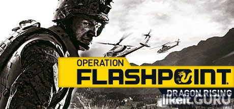 ✅ Download Operation Flashpoint 2: Dragon Rising Full Game Torrent | Latest version [2020] Shooter