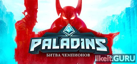 ✅ Download Paladins Full Game Torrent | Latest version [2020] Shooter