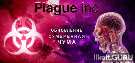 Download full game Plague Inc: Evolved on PC via torrent