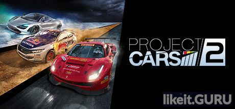✅ Download Project CARS 2 Full Game Torrent | Latest version [2020] Sport