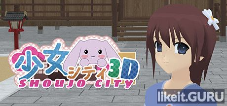✅ Download Shoujo City Full Game Torrent | Latest version [2020] Simulator