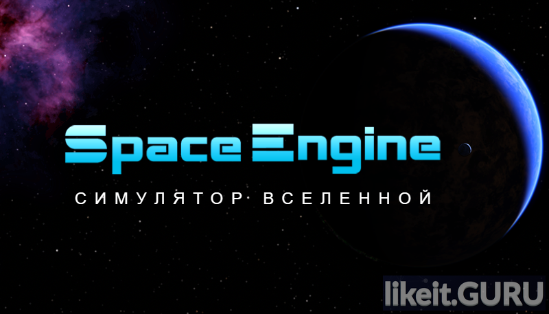 ✅ Download SpaceEngine Full Game Torrent | Latest version [2020] Simulator