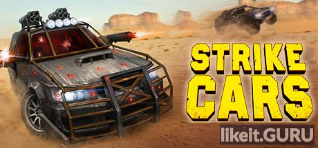 ✅ Download Strike Cars Full Game Torrent | Latest version [2020] Sport
