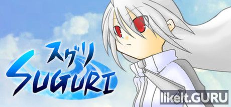 ✅ Download SUGURI Full Game Torrent | Latest version [2020] Arcade