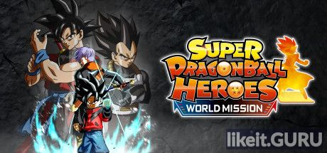 ✔️ Download SUPER DRAGON BALL HEROES WORLD MISSION Full Game Torrent | Latest version [2020] Strategy