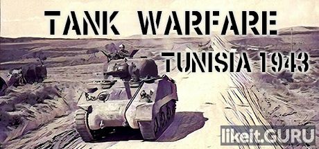 ✅ Download Tank Warfare: Tunisia 1943 Full Game Torrent | Latest version [2020] Simulator