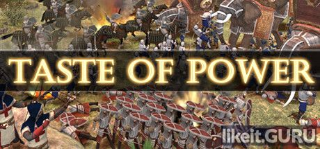 ✅ Download Taste of Power Full Game Torrent | Latest version [2020] Strategy