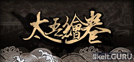 ✔️ Download The Scroll Of Taiwu Full Game Torrent | Latest version [2020] RPG
