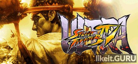 ✅ Download Ultra Street Fighter IV Full Game Torrent | Latest version [2020] Action