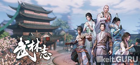 ✅ Download Wushu Chronicles Full Game Torrent | Latest version [2020] RPG