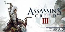 Download Assassin's Creed 3 Full Game Torrent | Latest version [2020] Adventure