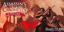 Download Assassin's Creed Chronicles: Russia Full Game Torrent | Latest version [2020] Arcade