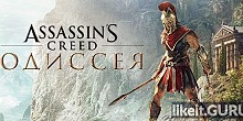 Download Assassin's Creed Odyssey Full Game Torrent | Latest version [2020] RPG
