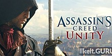 Download Assassin's Creed Unity Full Game Torrent | Latest version [2020] Action