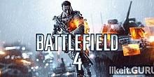 Download Battlefield 4 Full Game Torrent | Latest version [2020] Shooter