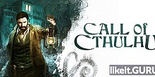Download Call of Cthulhu Full Game Torrent | Latest version [2020] Adventure