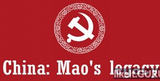 Download China: Mao's legacy Full Game Torrent | Latest version [2020] Simulator