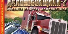 Truckers 2 Download Full Game Torrent For Free (230 Mb)
