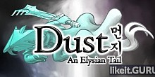 Download Dust: An Elysian Tail Full Game Torrent | Latest version [2020] Arcade