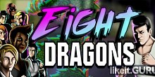 Download Eight Dragons Full Game Torrent | Latest version [2020] Arcade