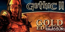 Download Gothic 2 Full Game Torrent | Latest version [2020] RPG