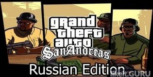 Download GTA RUSSIA Full Game Torrent | Latest version [2020] Action