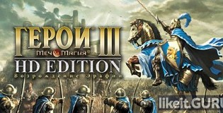 Download Heroes of Might & Magic III Full Game Torrent | Latest version [2020] RPG