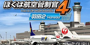 Download I Am An Air Traffic Controller 4 Full Game Torrent | Latest version [2020] Simulator