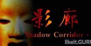 Download Kageroh: Shadow Corridor Full Game Torrent | Latest version [2020] Action \ Horror