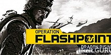 Download Operation Flashpoint 2: Dragon Rising Full Game Torrent | Latest version [2020] Shooter