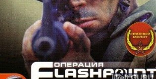Download Operation Flashpoint: Cold War Crisis Full Game Torrent | Latest version [2020] Shooter