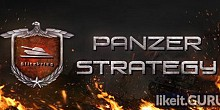 Download Panzer Strategy Full Game Torrent | Latest version [2020] Strategy
