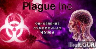 Download Plague Inc: Evolved Full Game Torrent | Latest version [2020] Strategy