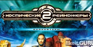 Download Space Rangers 2: Rise of the Dominators Full Game Torrent | Latest version [2020] RPG