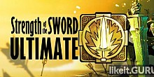 Download Strength of the Sword ULTIMATE Full Game Torrent | Latest version [2020] RPG