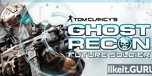 Download Tom Clancy's Ghost Recon: Future Soldier Full Game Torrent | Latest version [2020] Shooter