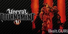 Download Unreal Tournament 3 Full Game Torrent | Latest version [2020] Shooter