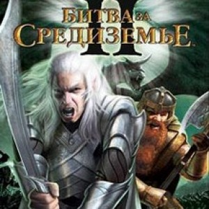 Download The Lord of the Rings Battle for Middle Earth 2 Full Game Torrent For Free (5.82 Gb)
