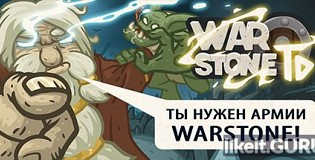 Download Warstone TD Full Game Torrent | Latest version [2020] Strategy